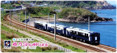 image_train