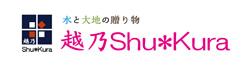 koshinoshukura_bn